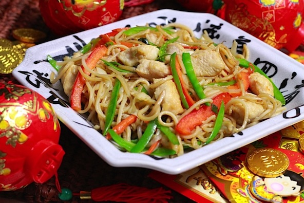 Happy Chinese New Year and Long Life Noodles